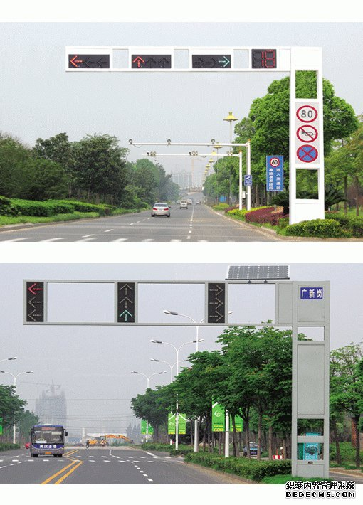 一体化框架式信号灯杆